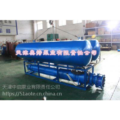 广西QJF浮筒式潜水泵_湖泊水库取水漂浮式安装_高效泵型