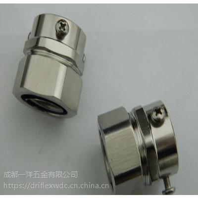 锌合金卡套式金属软管接头 软管与硬管连接件 三颗螺钉