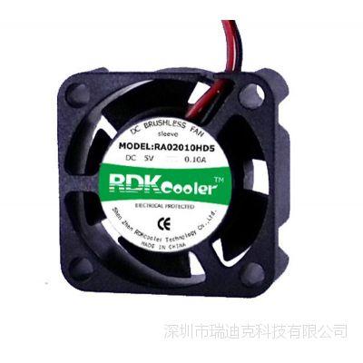 RDKcooler瑞迪克供应微型静音风扇2010直流风扇