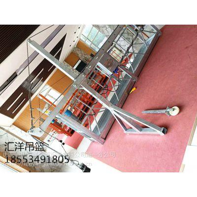 山东高空作业吊篮电动吊篮使用前设备的检查