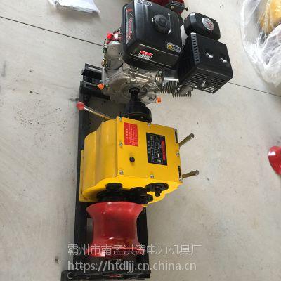 张家口市5吨电动绞磨机声音小本田绞磨机价格;维修方便拉电缆,售后有保障 洪涛