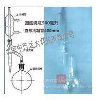 中西 水份测定器/水分测定装置/甲苯法石油水分测定器 型号:UO22-500ml库号:M46032