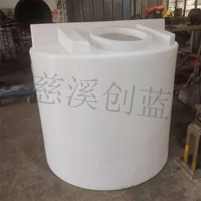 厂家批发温州洗衣液储存桶 调剂桶 3吨尖底食用桶