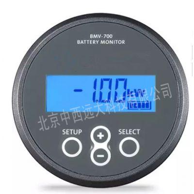 中西 蓄电池监测仪(荷兰) 型号:TKH6-BMV700 库号:M280387
