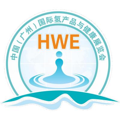 2019广州国际中医养生及理疗产品暨中医馆加盟博览会