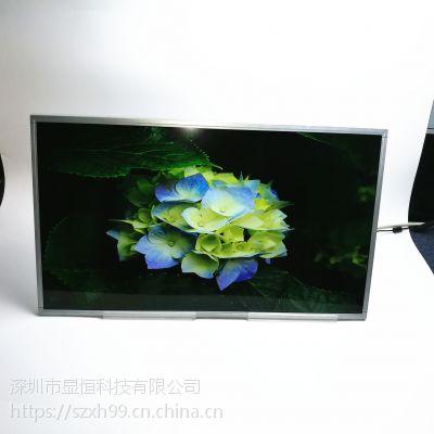 显示器生产厂家友达32寸lcd液晶显示屏1080p高清液晶模组宽屏批量优惠