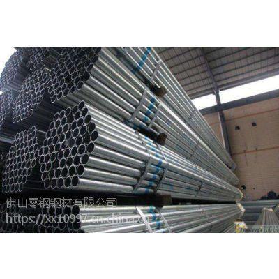镀锌管零售批发钢材各种材质 多规格华岐 珠江 大品牌 大量现货批发销售