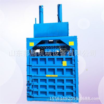 多功能立式塑料瓶液压打包机 废纸编织袋液压打包机现货促销供应