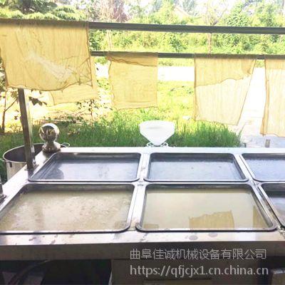 加厚多用型腐竹豆皮机 酒店圆盒油皮机价格 环保养生豆皮机设备
