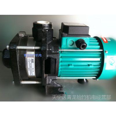 威乐水泵MHIL402DM 不锈钢水泵 增压泵 空调泵 设备配套循环泵