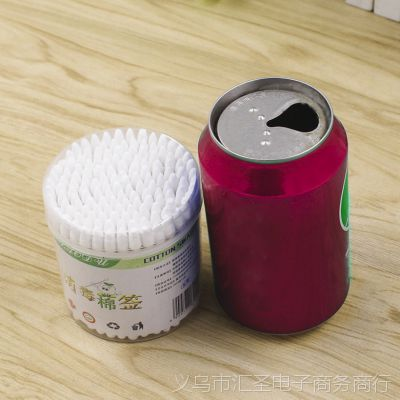 碘伏棉球 医用酒精棉球家用伤口清洁消毒液水棉花球酒精棉片