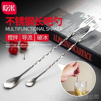 吃米不锈钢长柄搅拌棒长吧鸡尾酒调酒棒咖啡奶茶搅拌勺螺旋吧匙