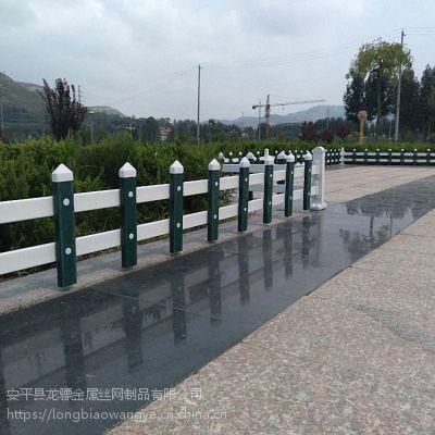 城市道路绿化栏 公路绿化带栏杆 公园建设围栏
