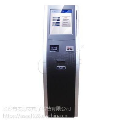 钱林无线排队机QL-PD17-D-A 可以扫描证件 触摸叫号机