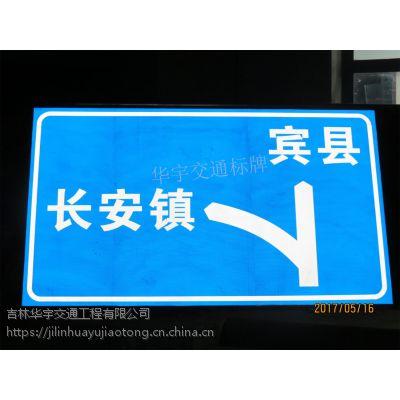 辽源交通标志牌制作质量哪家好