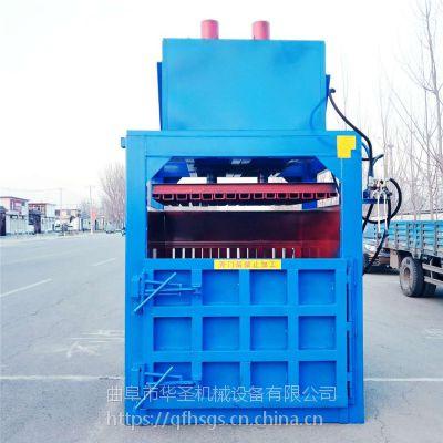 投资低打包机 立式液压纸箱打包机