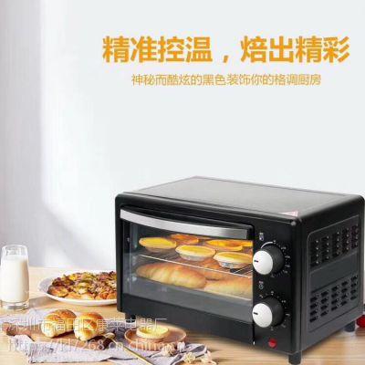 厂家直销电烤箱家用迷你12L烤箱面包机烘焙小烤炉礼品批发