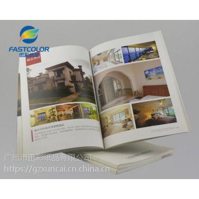 广州画册设计印刷厂专业印刷胶装画册铜版纸书刊