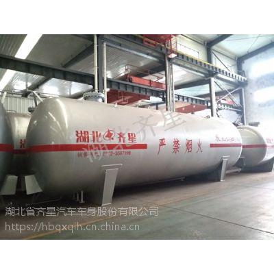 50立方液化气储罐价格LPG储罐供应