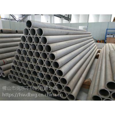 广东310S不锈钢管材东莞310S不锈钢无缝管宛东不锈钢管价格