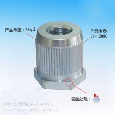 供应管塞螺母 JY-1209C 丝杆脚轮脚杯套 精益管配件