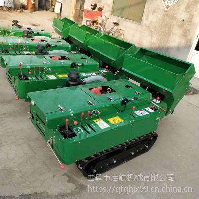 低矮果园专用旋土机 启航履带果树施肥机 电启动履带施肥开沟机