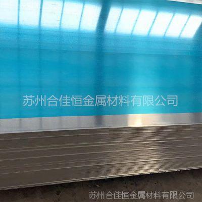 供应5A03铝合金板 5A03铝棒价格