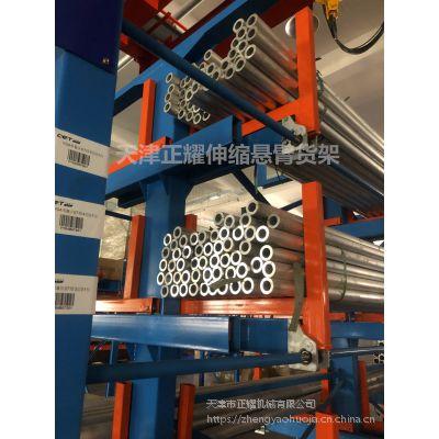 南昌钢管放置货架 双悬臂货架价格 伸缩悬臂结构