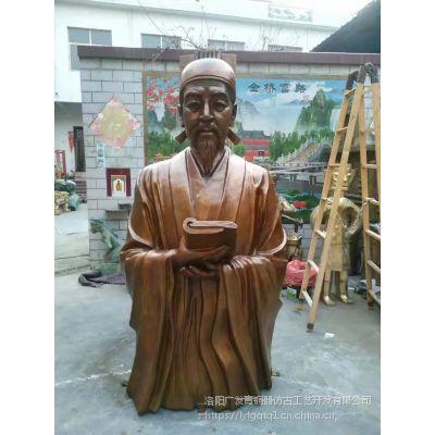 铜像雕塑朱熹像城市广场铜雕塑