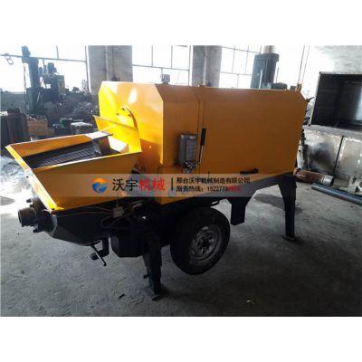 细石混凝土泵报价-新疆细石混凝土泵-农村混凝土泵沃宇机械