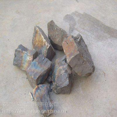 现货锰铁价格多少钱每吨 哪里有卖高碳锰铁的 质量好吗
