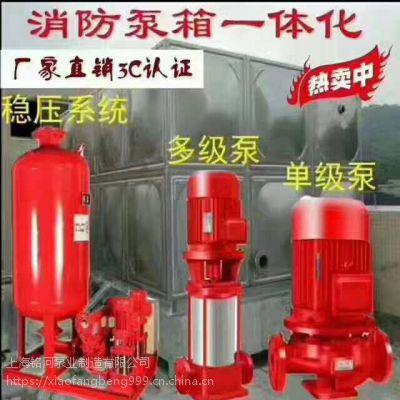 高层建筑增压消防泵XBD3.2/222-350L-315 室内单极消防泵 AB签厂家直销