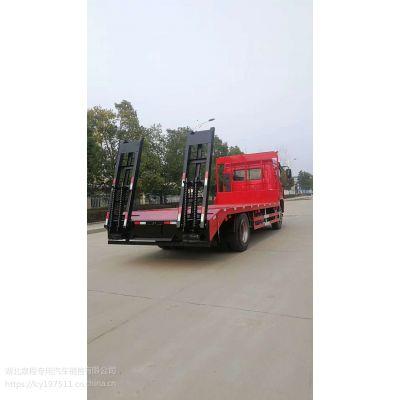 宜昌平板车厂家 上汽红岩单桥245大马力平板车价格优惠1.8L