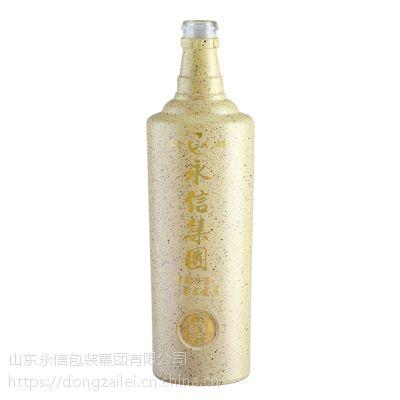 厂家定制供应酱菜玻璃瓶 番茄酱瓶 茅台酒瓷瓶 500ml透明白酒玻璃瓶