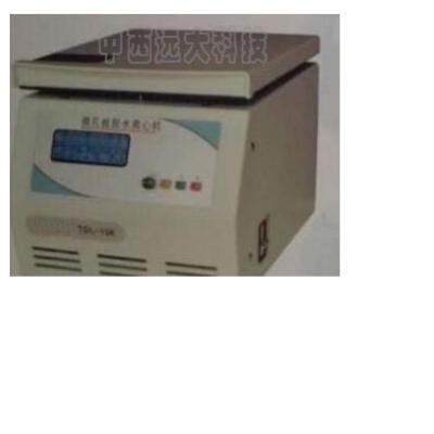 中西厂家微孔板脱水离心机 型号:VE65-TDL-15K库号:M209988