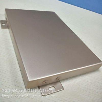 铝单板厂家直销幕墙铝单板 冲孔铝单板 氟碳铝单板
