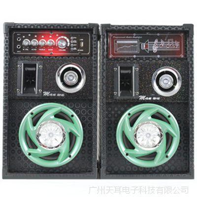 供应出口6寸插卡usb音箱2.0专业有源舞台对箱 大功率音响