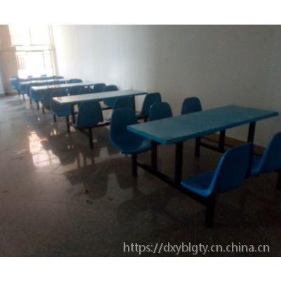河源6人饭堂餐桌 8人饭堂餐桌 4人快餐桌椅价格 生产厂家直销