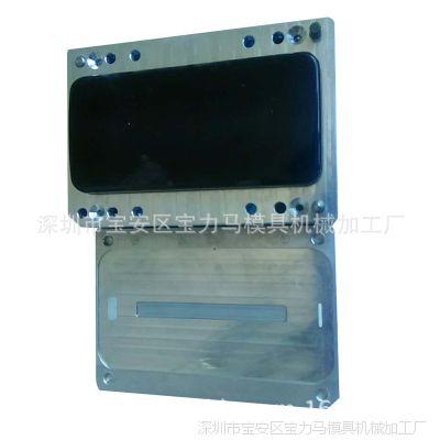 销售 三星曲面s6屏幕贴合模具 定位压屏贴合专用模具 无泡