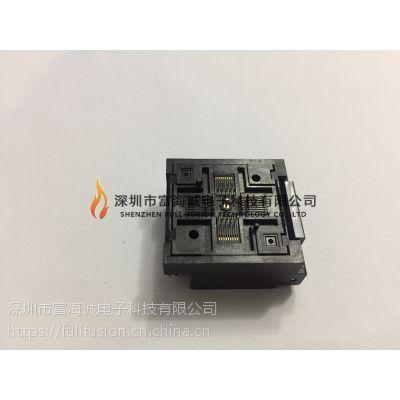 Enplas IC插座QFN-36BT-0.5-01 QFN36P 0.5mm间距 翻盖式测试座