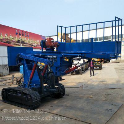 供应甘肃TZ-220全液压履带式锚杆钻机护坡钻机