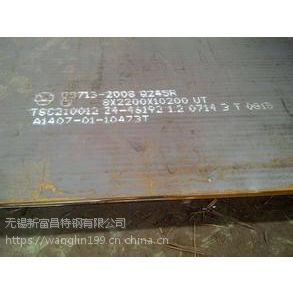 无锡nm400钢板
