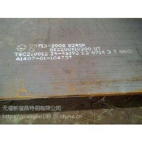 09CuPCrNiA钢板、耐候板规格齐全