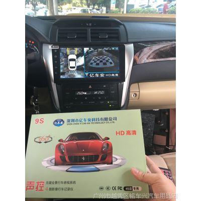 亿车安9S2D高清360全景行车记录仪