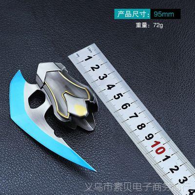 王者兵器模型 儿童金属玩具铠破灭刃锋 龙域领主兵器模型指环刀