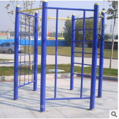 多功能组合健身器材 小区多功能组合健身器材 室外多功能组合健身器材