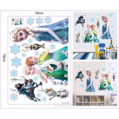 现货冰雪奇缘装饰画艾莎安娜雪宝儿童房贴画PVC墙贴纸厂家批发