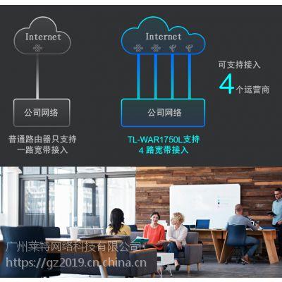 广州网络维护 路由器安装调试 上门服务