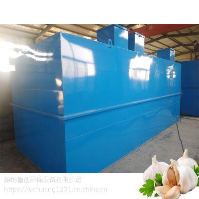 鲁创厂家食品废水处理设备,水产一体化污水处理成套设备