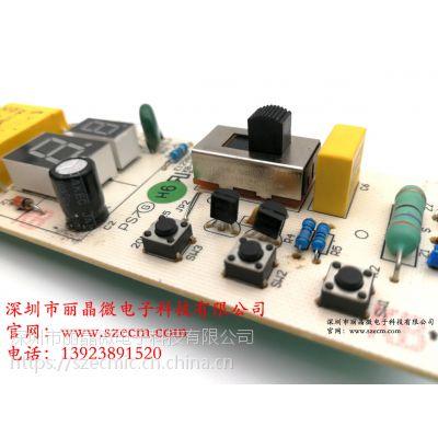 电热毯专用温控定时IC芯片,电热毯PCBA电路板,电热毯芯片-深圳市丽晶微电子